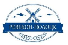 Ревекон-Полоцк
