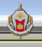 Московский университет МВД России имени В.Я. Кикотя