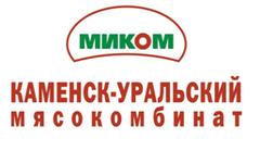 Комбинат мясной Каменск-Уральский