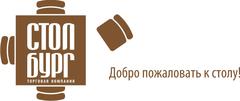 СТОЛБУРГ, Торговая компания