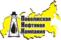 Поволжская нефтяная компания