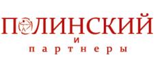 Полинский и партнеры, Консалтинговая компания