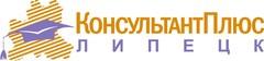 КонсультантПлюс: Липецк