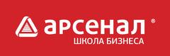 Школа менеджеров Арсенал-Казань