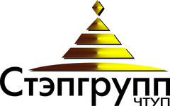Стэпгрупп