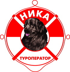 НИКА, туроператор (Санкт-Петербург)