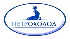 Петрохолод