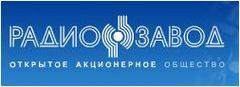 Радиозавод (АО «Росэлектроника»)