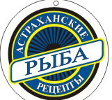 Астраханская Рыбная Компания