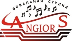 Алатау, ОФ Вокальная студия АнгиорС