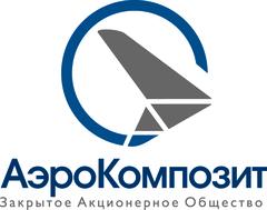 Аэрокомпозит