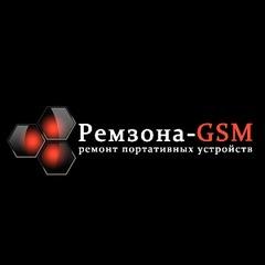 Ремзона-GSM