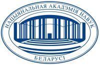 УМС НАН Беларуси