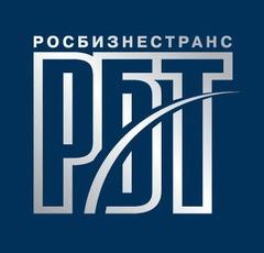РосБизнесТранс