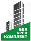 БелКрепКомплект