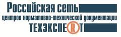 Центр нормативно-технической документации