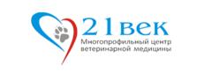 21 ВЕК, Многопрофильный центр ветеринарной медицины