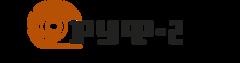 РУФ-2