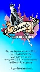 Студия художественной татуировки Liberty Tattoo