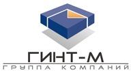 Гинт-М, Группа компаний