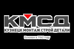 КузнецкМонтажСтройДетали, Группа компаний