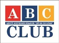 Центр изучения языков ЭйБиСи Клаб