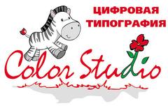 Color Studio, цифровая типография