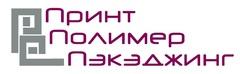 Принт Полимер Пэкэджинг