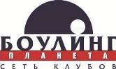 Планета Развлечений Тольятти