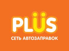Петролеум Плюс