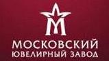 Московский ювелирный завод, филиал в Санкт- Петербурге