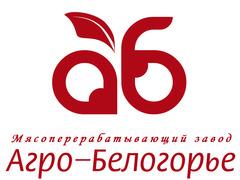 МПЗ Агро-Белогорье