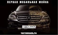Пирогов И. В.