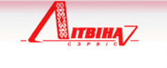 Литвина-сервис