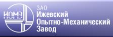 Ижевский опытно-механический завод