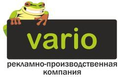 Варио