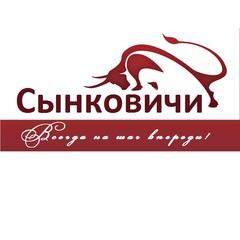 СПК Сынковичи