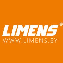 Лименс