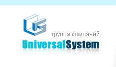 УниверсалСистем