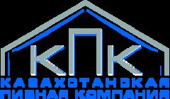 Казахстанская пивная компания