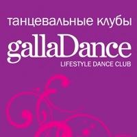 Управляющая компания GallaDance