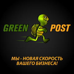Green Post, ТМ (Ахметжанов, ИП)