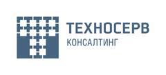 Техносерв Консалтинг