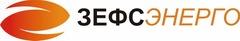ЗЕФС-ЭНЕРГО