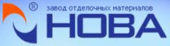 НОВА, Завод отделочных материалов
