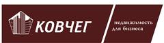 КОВЧЕГ, Центр коммерческой недвижимости