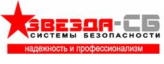 Звезда-СБ