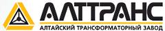 Алтайский трансформаторный завод