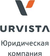 URVISTA Юридическая компания