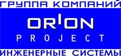 Орион-проект